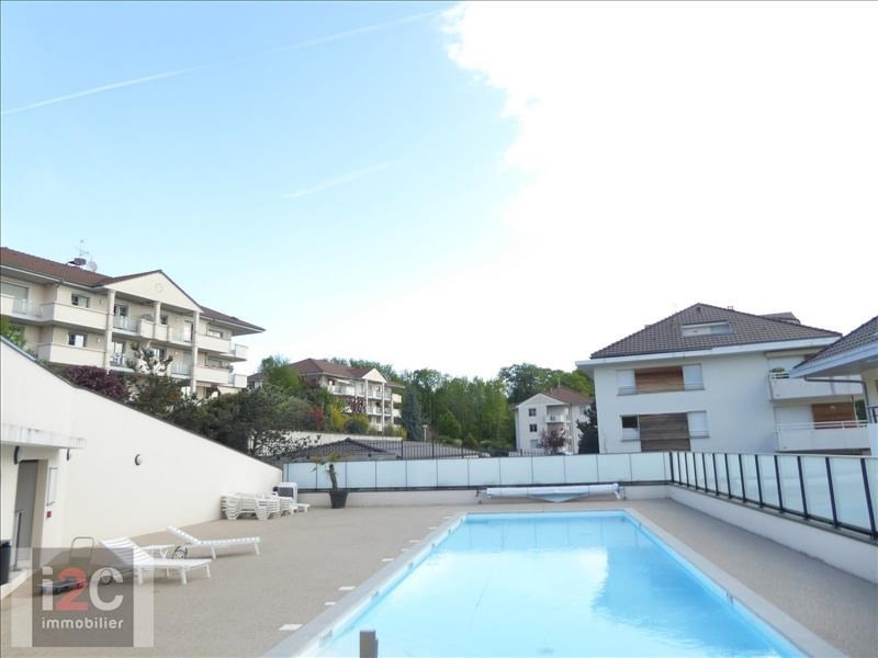 Venta  apartamento Divonne les bains 599000€ - Fotografía 7