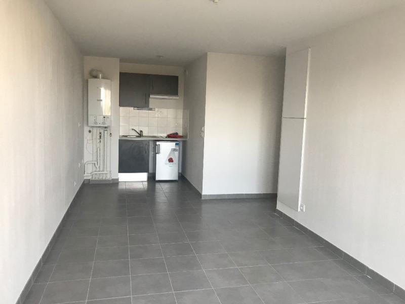 Location appartement Colomiers 530€ CC - Photo 1