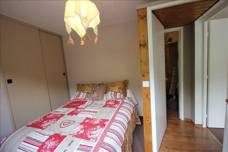 Vente appartement Les arcs 255000€ - Photo 4