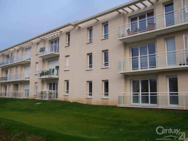 出租 公寓 Caen 301€ CC - 照片 2