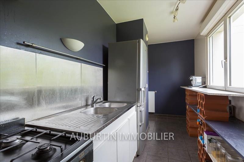 Продажa квартирa Aubervilliers 275000€ - Фото 2
