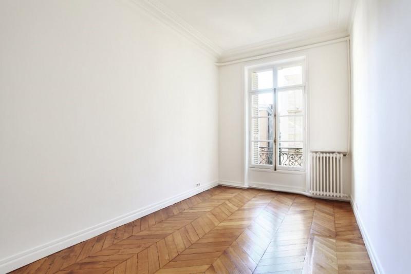 Aрендa квартирa Paris 6ème 6260€ CC - Фото 26