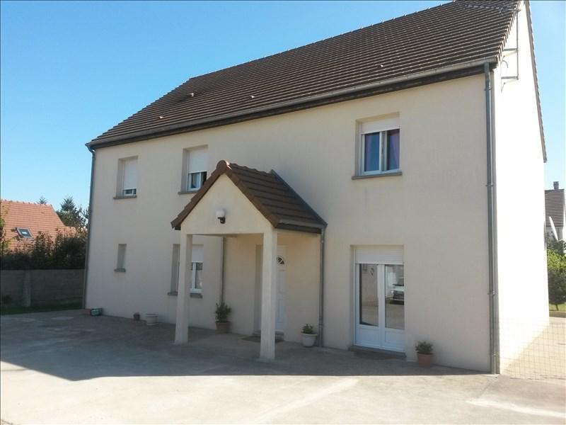 Sale house / villa Vineuil 255000€ - Picture 1