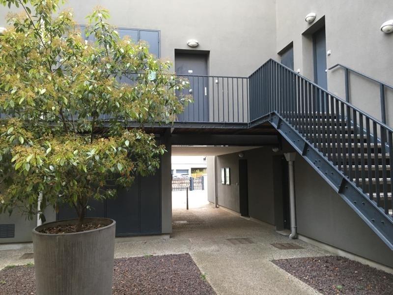 Vente appartement Lyon 8ème 255000€ - Photo 10