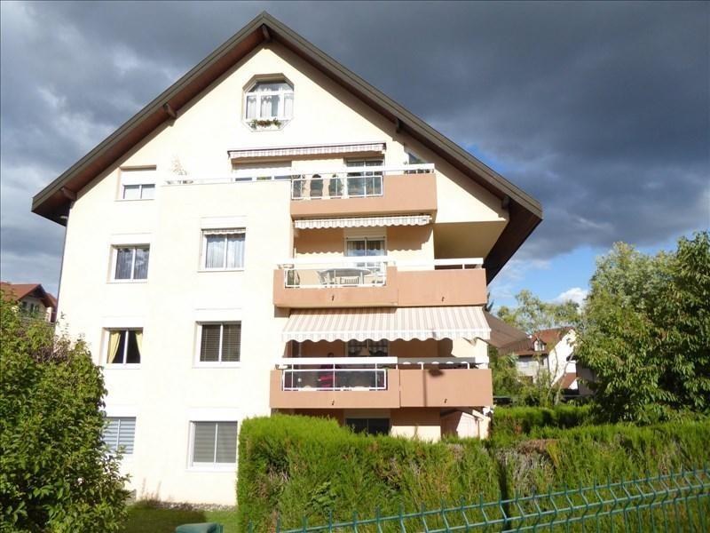 Vente appartement Divonne les bains 438000€ - Photo 1