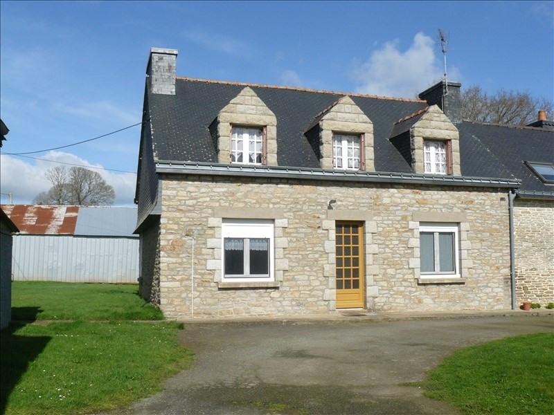 Vente maison / villa Lantillac 121900€ - Photo 1