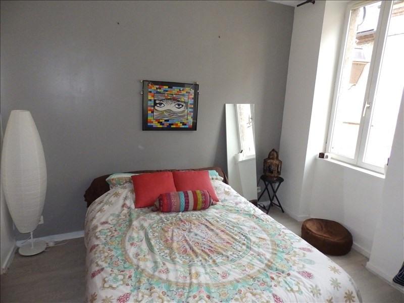 Vente appartement Moulins 52000€ - Photo 5