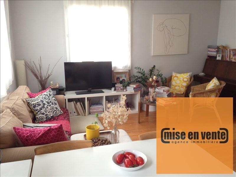 出售 公寓 Champigny sur marne 225000€ - 照片 1