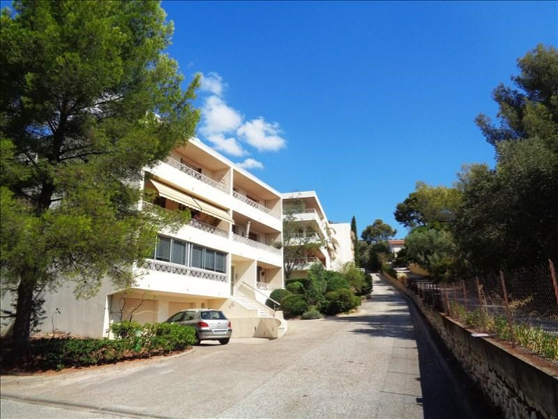 Rental apartment Toulon 590€ CC - Picture 7