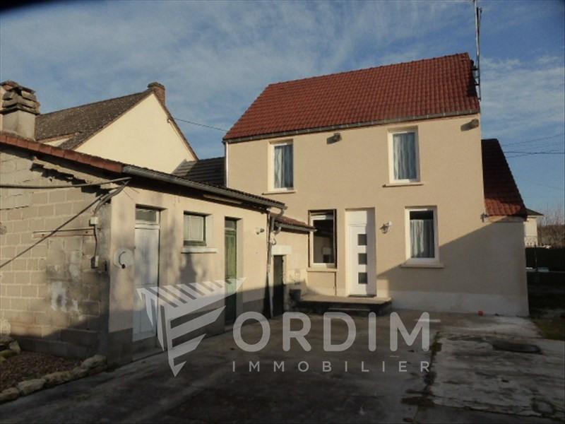 Vente maison / villa Cosne cours sur loire 148500€ - Photo 10