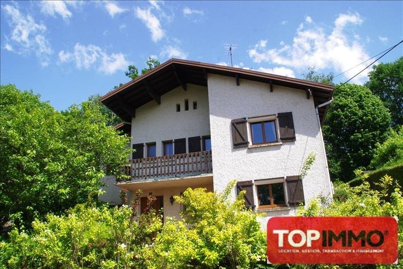 Vente maison / villa St die 133500€ - Photo 6