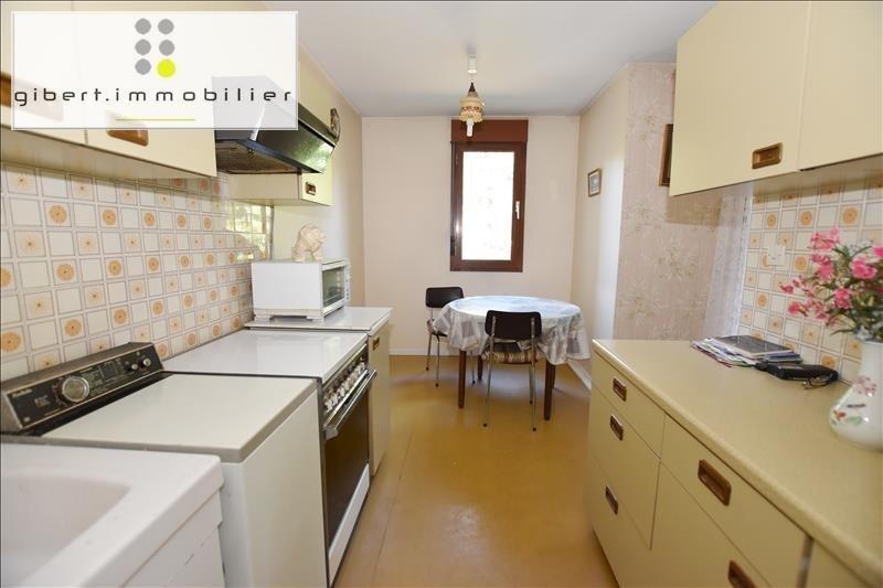 Vente appartement Aiguilhe 96500€ - Photo 3