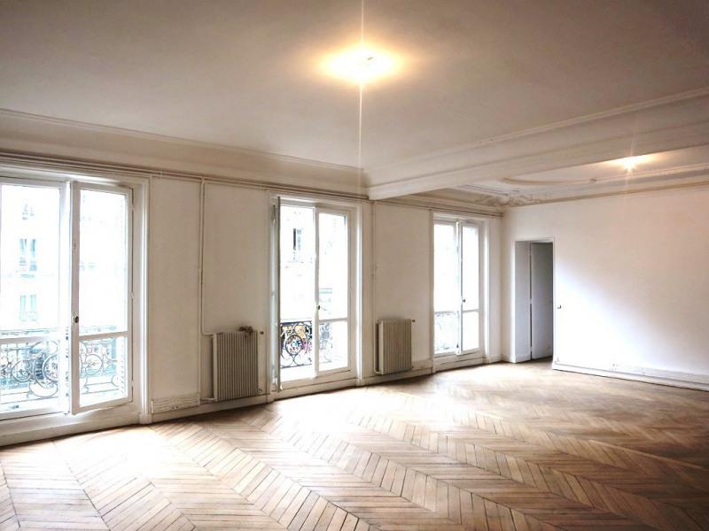 Location Bureau Paris 5ème 0