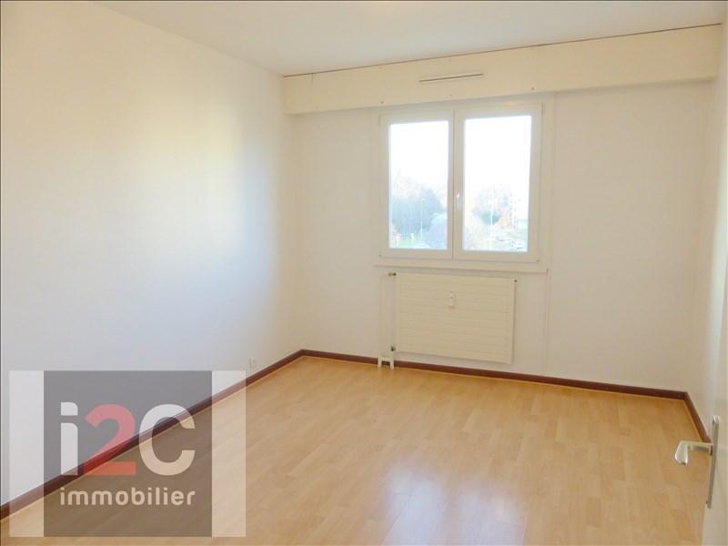 Rental apartment Ferney voltaire 1655€ CC - Picture 4