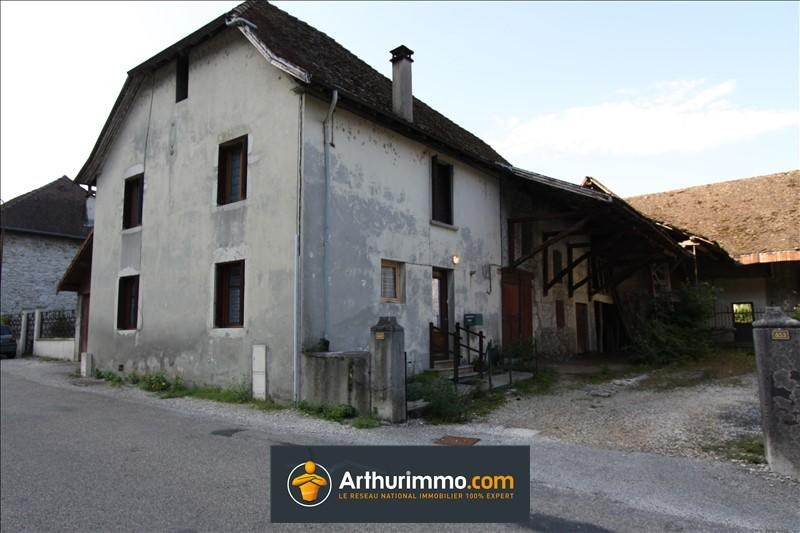 Sale house / villa Bregnier cordon 95 000€ - Picture 3