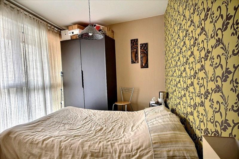 Vente appartement Metz 104000€ - Photo 3