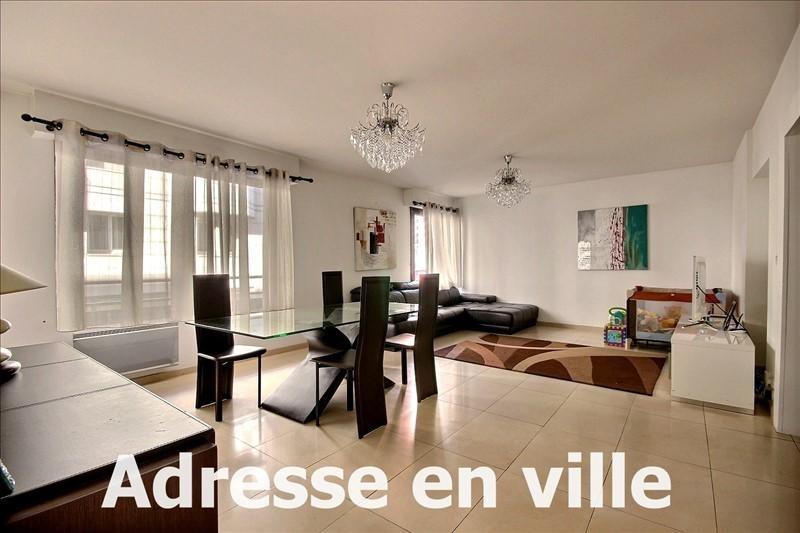 Revenda apartamento Levallois perret 920000€ - Fotografia 2