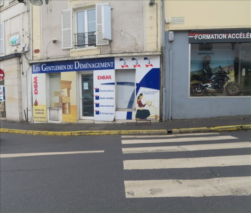 Location local commercial Longjumeau 680€ HT/HC - Photo 1