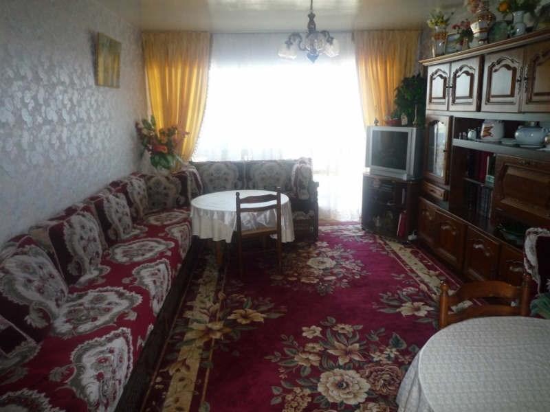 Vente appartement Moulins 64900€ - Photo 1
