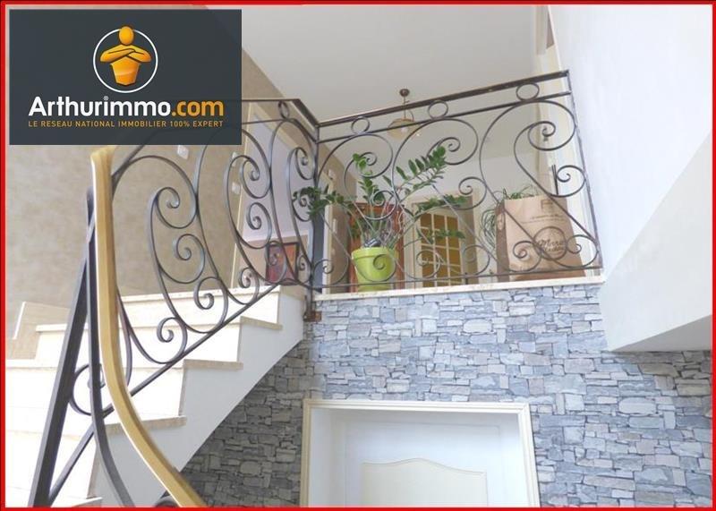 Vente maison / villa Roanne 206000€ - Photo 7