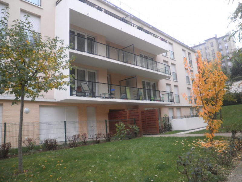 Location appartement Ivry-sur-seine 1 240€ CC - Photo 1
