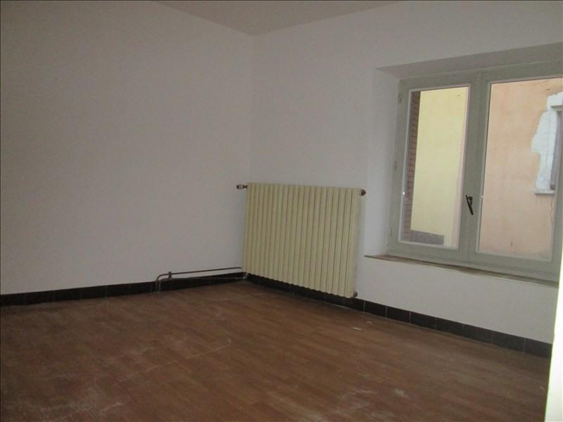 Vente maison / villa Tournus 78000€ - Photo 1