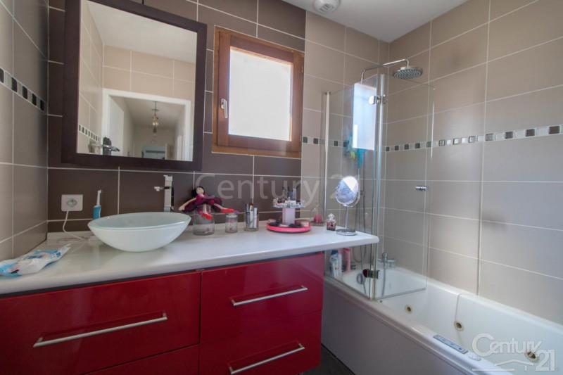 Vente maison / villa Tournefeuille 328000€ - Photo 6