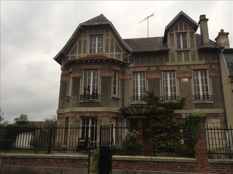 Sale house / villa Soissons 232000€ - Picture 1