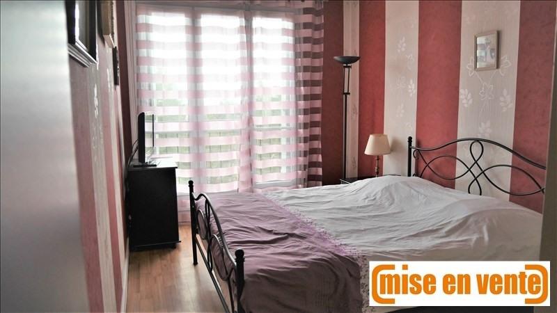 Revenda apartamento Bry sur marne 274000€ - Fotografia 4