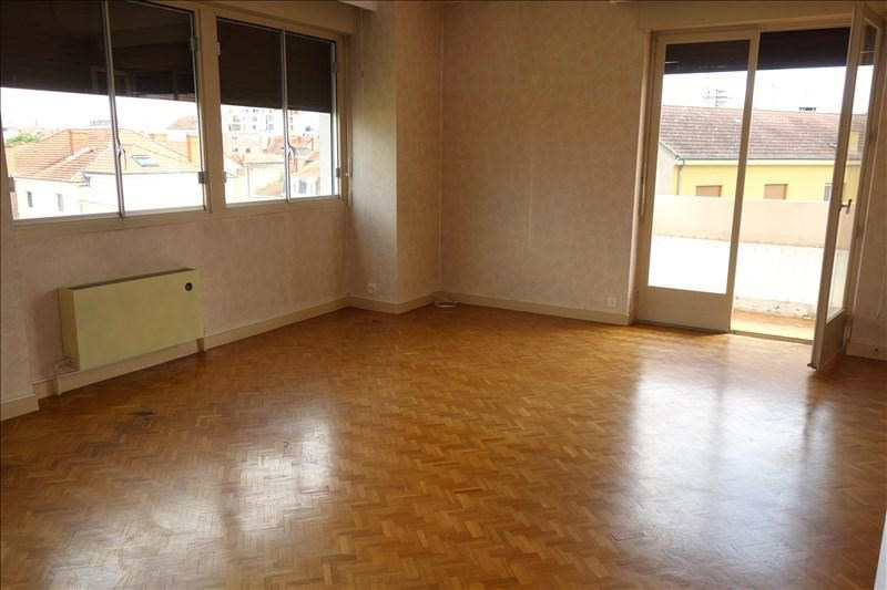 Location appartement Roanne 735€ CC - Photo 1