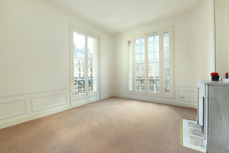 Aрендa квартирa Paris 16ème 4845€ CC - Фото 5