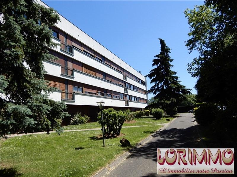 Vente appartement Le coudray montceaux 320000€ - Photo 1