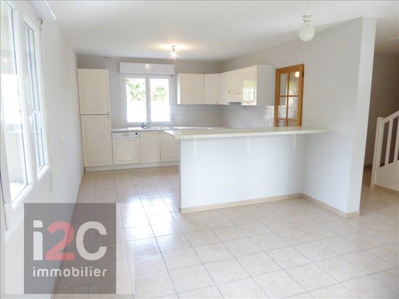 Venta  casa Prevessin-moens 595000€ - Fotografía 4