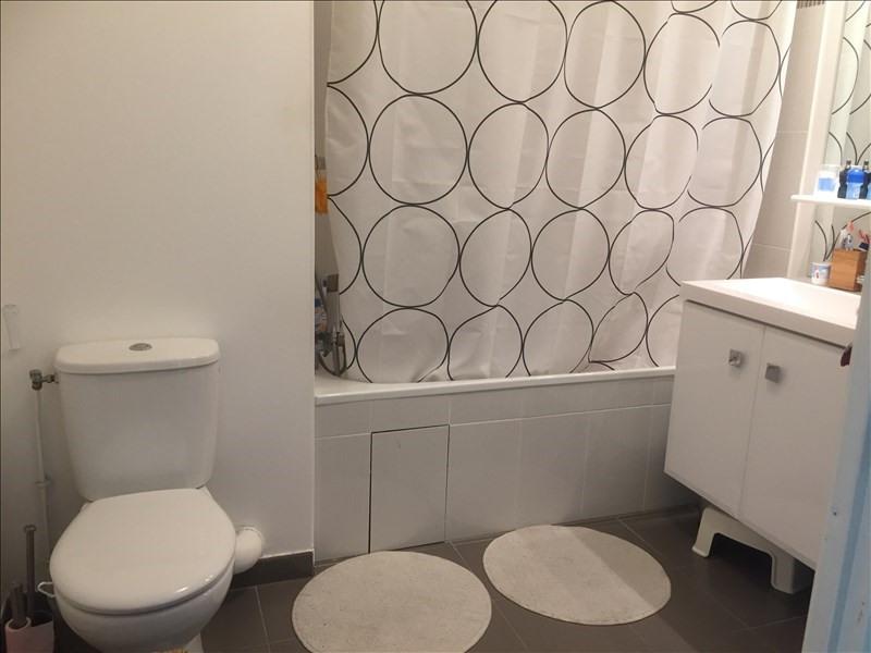 Vente appartement Ozoir la ferriere 226000€ - Photo 5