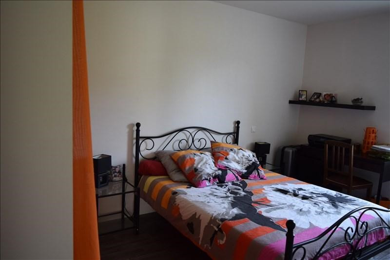 Vente maison / villa St pere en retz 205700€ - Photo 5