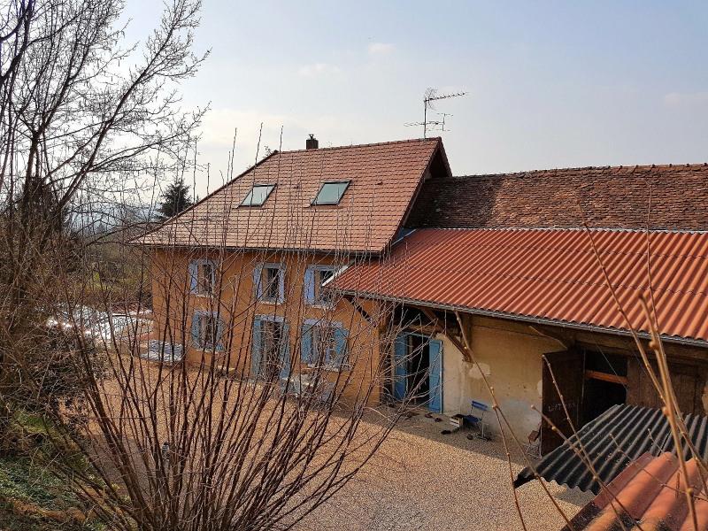 Vente maison / villa St ondras 264000€ - Photo 7