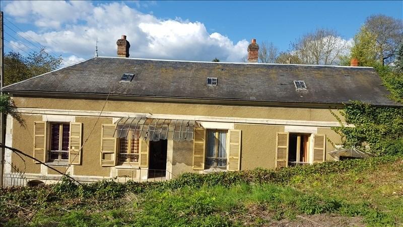 Sale house / villa Bray et lu 190000€ - Picture 1