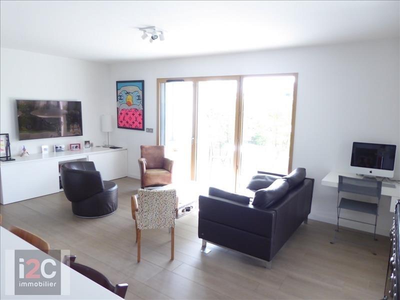 Venta  apartamento Divonne les bains 599000€ - Fotografía 3