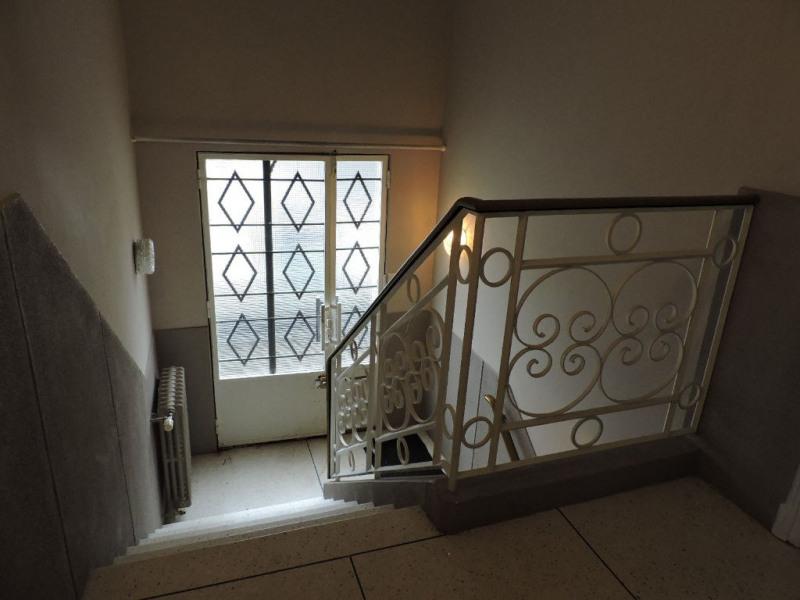 Vente maison / villa Limoges 153010€ - Photo 7