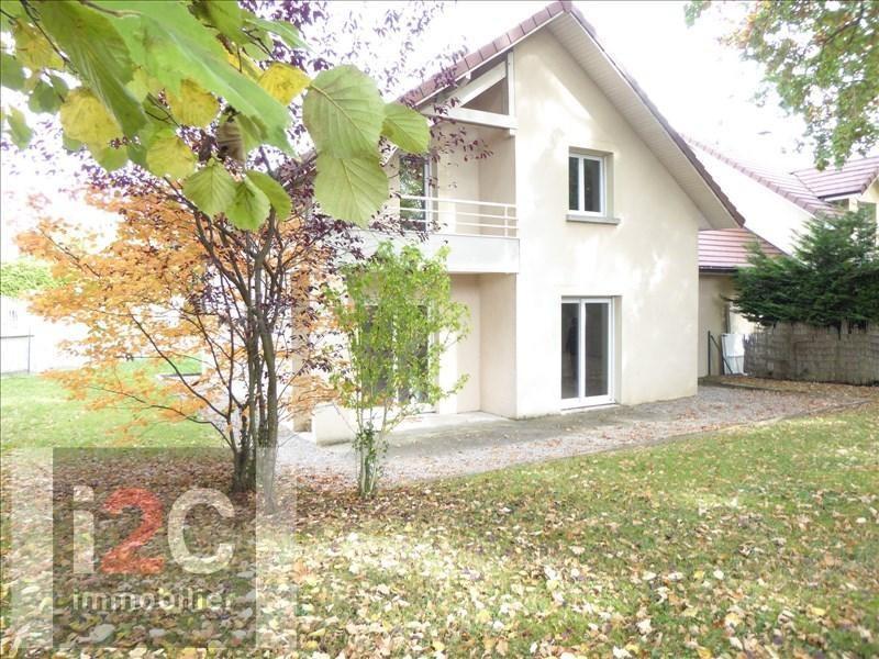Venta  casa Prevessin-moens 595000€ - Fotografía 3