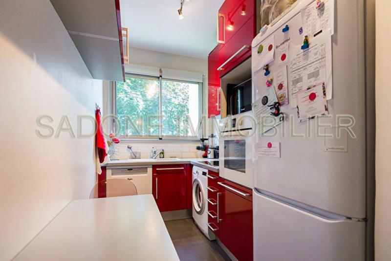 Appartement 84m² Ile de la Jatte-Parc d'Orléans Neuilly-sur-Seine 92200 - Cuisine
