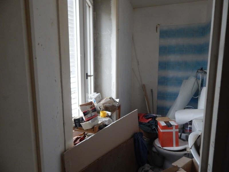 Vente appartement Limoges 29000€ - Photo 4