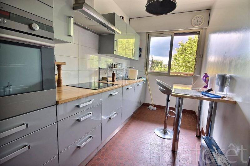 Vente de prestige appartement Neuilly sur seine 1150000€ - Photo 5