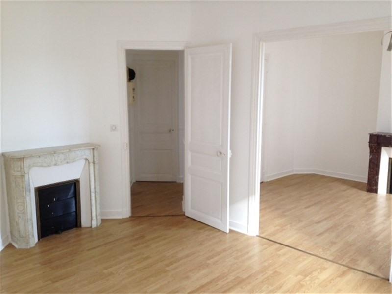 Vente appartement Soissons 106000€ - Photo 1