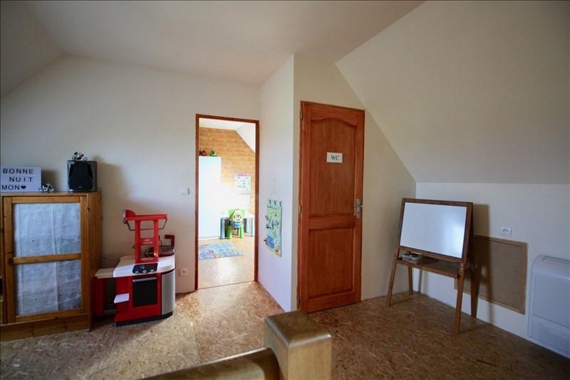 Vente maison / villa Conches en ouche 193000€ - Photo 11