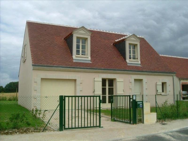 Vente maison / villa Vendome 156600€ - Photo 1