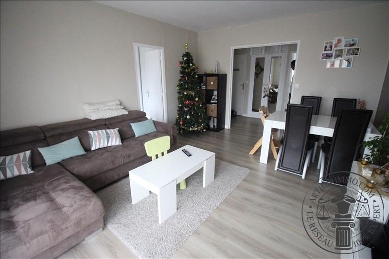 Vente appartement Dourdan 225000€ - Photo 1