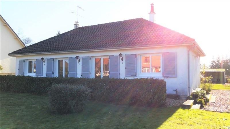 Sale house / villa Les bordes 162750€ - Picture 1