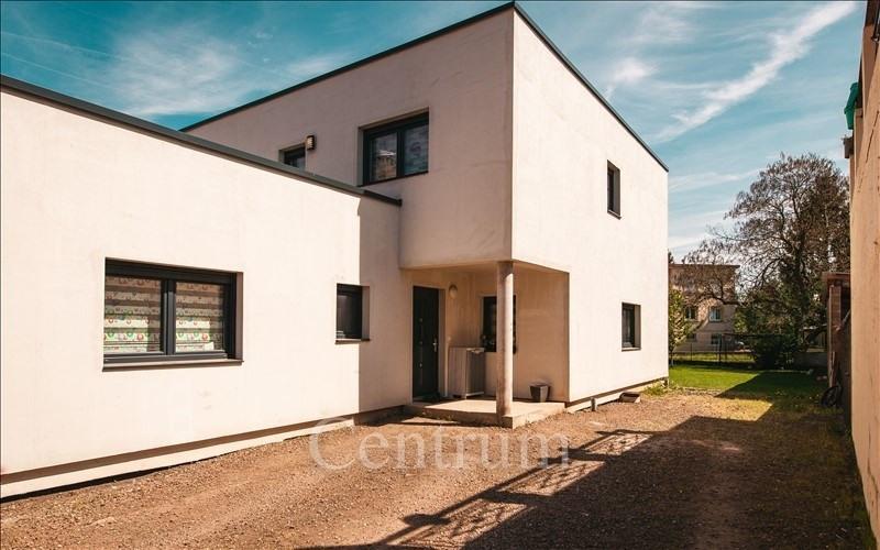 豪宅出售 住宅/别墅 Thionville 354900€ - 照片 1