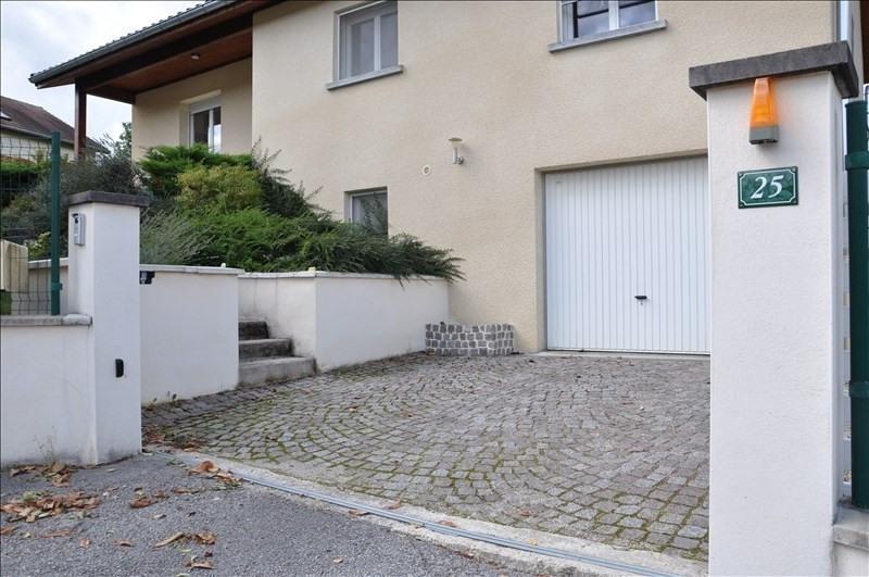 Vente maison / villa Samognat 245000€ - Photo 18